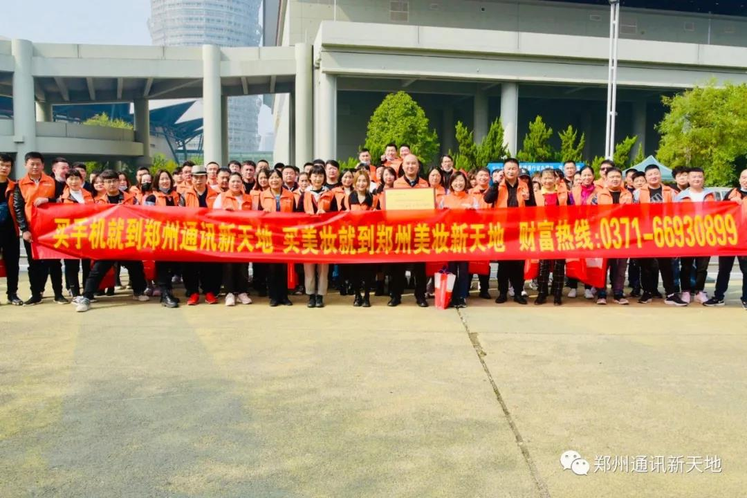 商業動態(tai)|鄭州通訊新天地斬獲(huo)2020年度誠信文(wen)明市場大獎